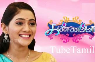 Kannamma 26-09-2018 | Raj TV Serial