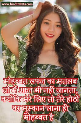love-status-bhojpuri-video-download