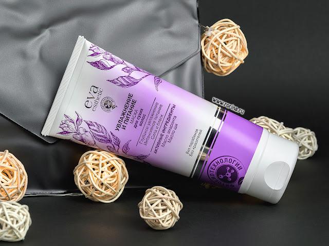 Eva Esthetic Маска для сухих волос «Увлажнение и питание»: отзывы с фото