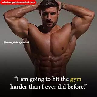 gym photo status