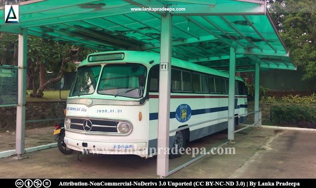 Sri Lanka's first nationalized bus