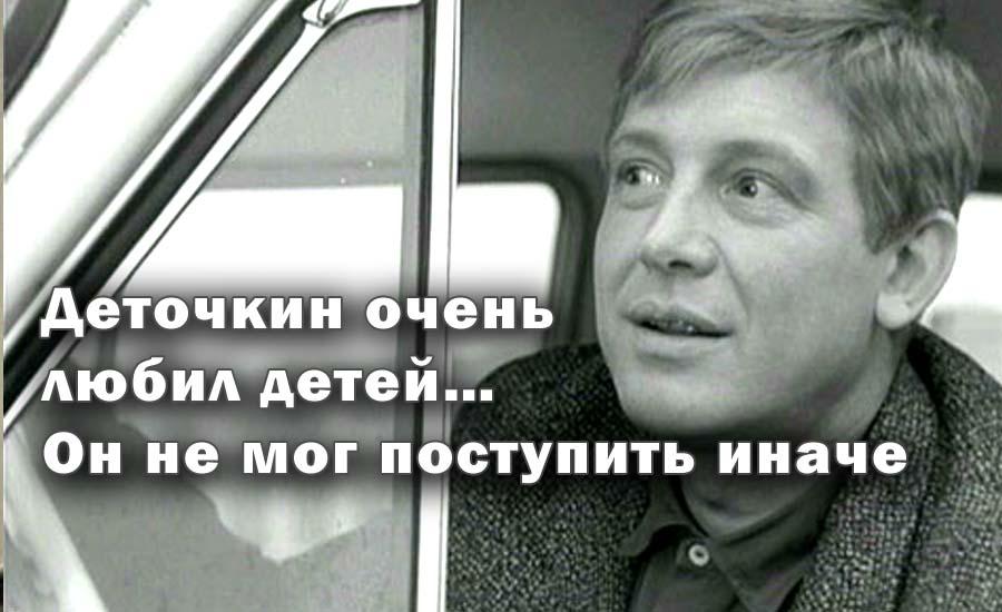 ТОП-50 Цитат Из Советских Фильмов