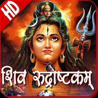Shiva Rudrashtakam HD
