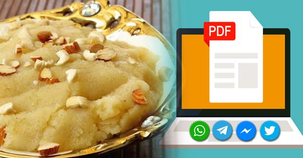 pdf-halwa