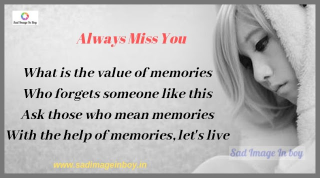 I Miss You Images | i miss you in vietnamese | i miss you like crazy lyrics