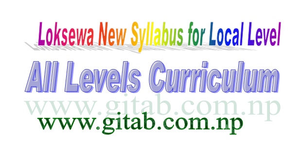 New Loksewa Local Level Curriculum