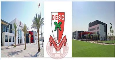 كلية-دبي-للناطقين-اللغة-الإنجليزية