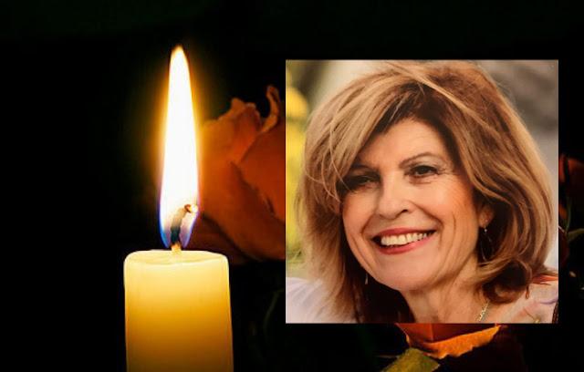 Συλλυπητήρια  του Συλλόγου Εκπαιδευτικών Πρωτοβάθμιας Εκπαίδευσης Αργολίδας για το θάνατο της Ελένης Τσίγγα –Νάσαινα