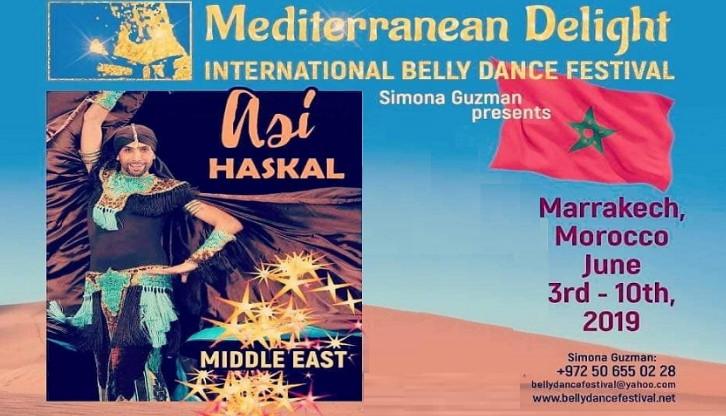 منع مهرجان للرقص كاين سينظم في أواخر رمضان وعيد الفطر بمشاركة صهيونية بمراكش