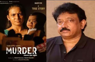 Judgment-on-Ramgopal-Varma-Movie-Murder-postponed-Andhra-Talkies