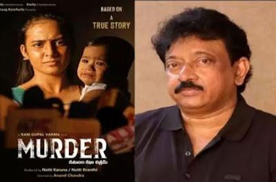 Judgment-on-Ramgopal-Varma-Movie-Murder-postponed-Andhra-Talkies