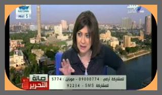 برنامج صالة التحرير 1-8-2015 مع عزة مصطفى