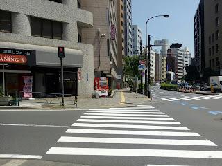 渋谷・東交番前交差点