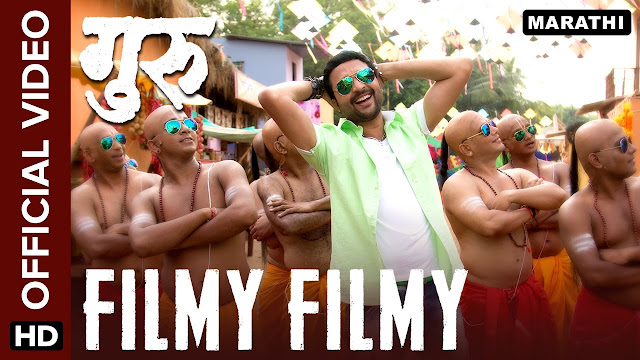 Filmy Filmy Marathi Video Song  | Guru