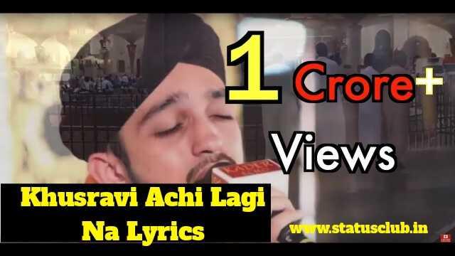 khusravi-achi-lagi-na-lyrics
