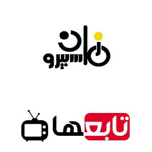 قناة ماسبيرو زمان بث مباشر Maspero zaman