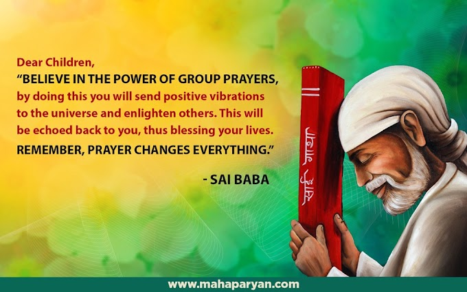 Ask For Help And Baba Will Be There For You