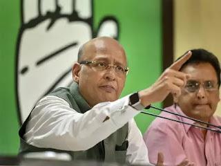 congress-demands-removal-of-cvc
