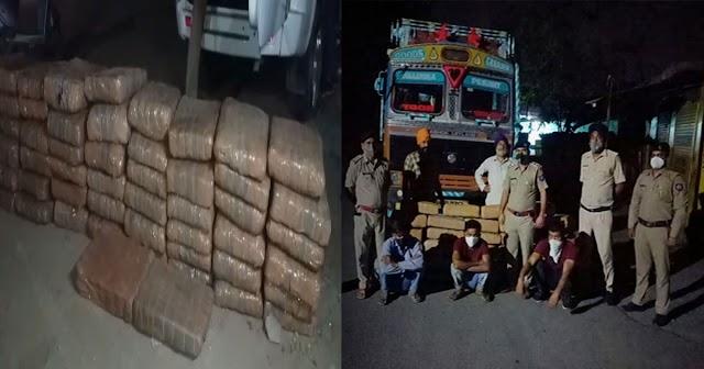 हिमाचल में नशे की बड़ी खेप बरामद: करोड़ों का गांजा पकड़ाया, क्विंटल में है वजन