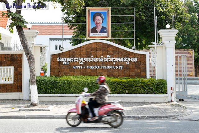 The headquarters of the Anti-Corruption Unit (ACU) in Phnom Penh, as seen last year. Pha Lina
