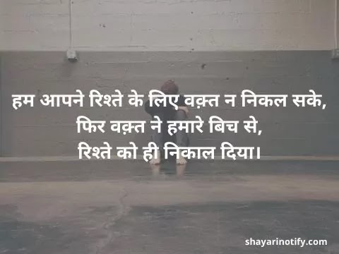 dard-bhari-shayari-photos