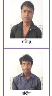 कानपुर: थाना महाराजपुर पुलिस द्वारा जुंआ खेलते हुए 2 अभियुक्तों को गिरफ्तार किया