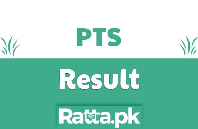 PTS Test Result 2019