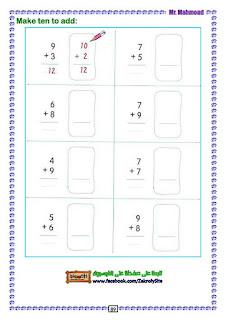 افضل مذكرة Math للصف الاول الابتدائي الترم الثاني 2020
