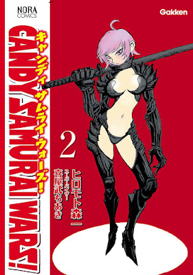 CANDY SAMURAI WARS! キャンディサムライウォーズ 第01-02巻 raw zip dl