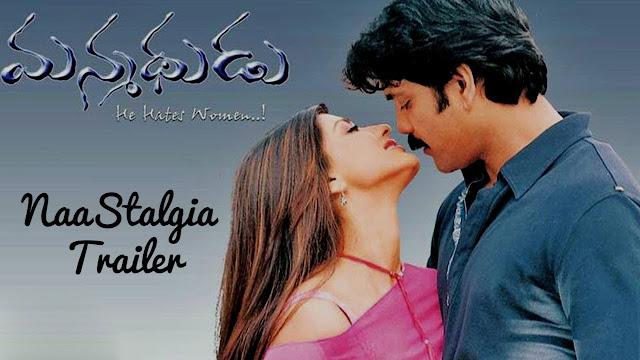 Latest Telugu Comedy Movie Manmadhudu