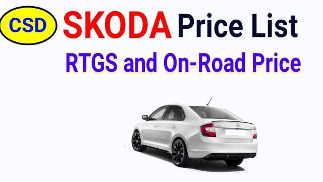 SKODA Price in CSD Canteen Who is Eligible to buy