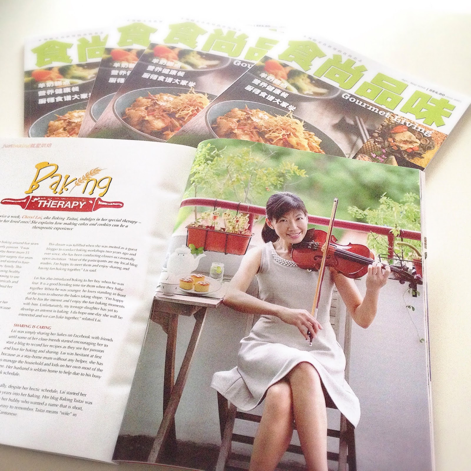 Baking taitai baking taitai featured in gourmet for Country living sweepstakes april 2016