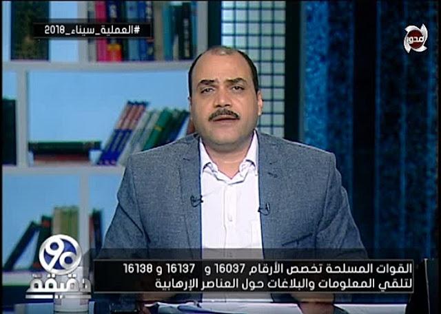 برنامج 90 دقيقة 13/2/2018 محمد الباز 90 دقيقة الثلاثاء 13/2