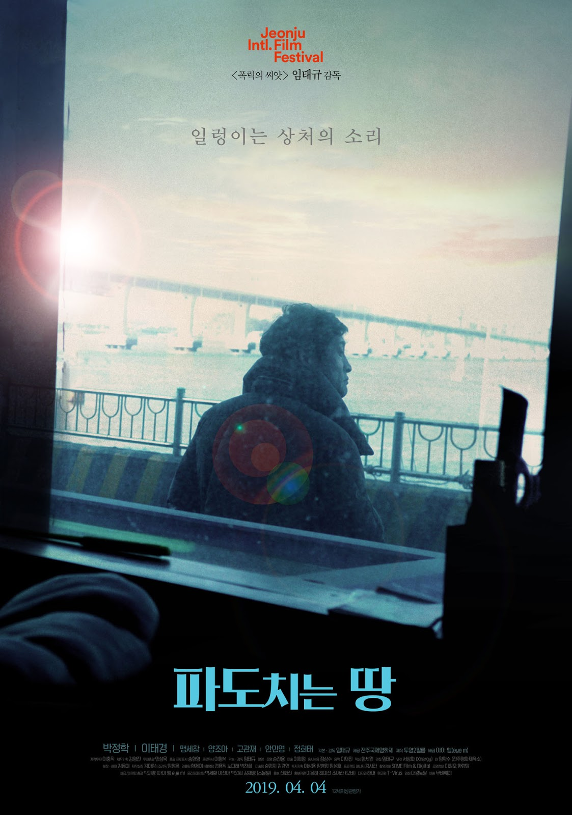Sinopsis The Land on the Waves (2019) - Film Korea