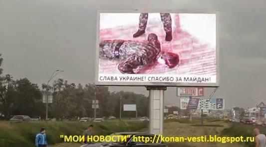 Порнография в москве на рекламных мониторах