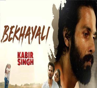 Bekhayali Guitar chords  lyrics with Strumming | Sachet Tondon