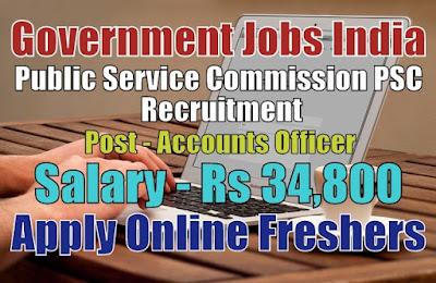 PSC Recruitment 2019