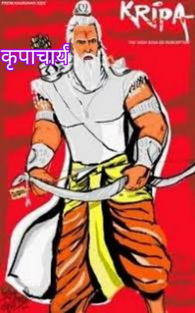 महाभारत युद्ध में द्रोणाचार्य पुत्र अस्वाथामा की क्या भूमिका थी? Mahabharat yudh mein dronachary putr aswathama ki kya bhumika thhi?