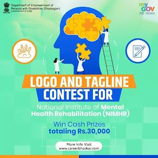 Logo and Tagline Design Contest For NIMHR