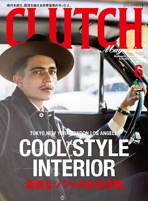 CLUTCH Magazine vol 55 raw zip dl
