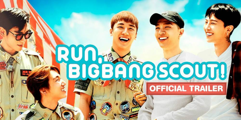 Run BIGBANG Scout
