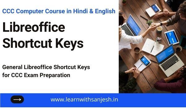 LibreOffice Shortcut Keys for CCC Exam | Libreoffice shortcut keys in Hindi pdf download | लिब्रे ऑफिस शॉर्टकट कुंजी pdf