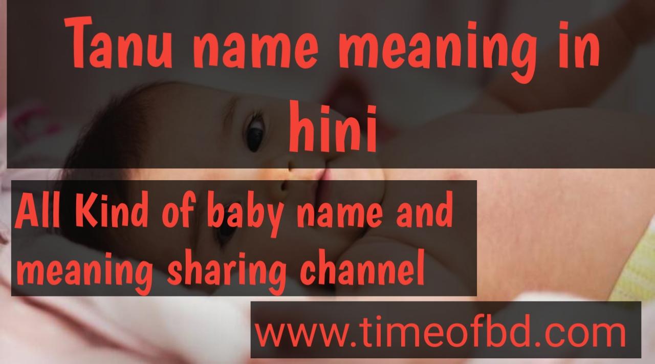 tanu name meaning in hindi, tanu ka meaning ,tanu  meaning in hindi dictioanry,meaning of tanu in hindi