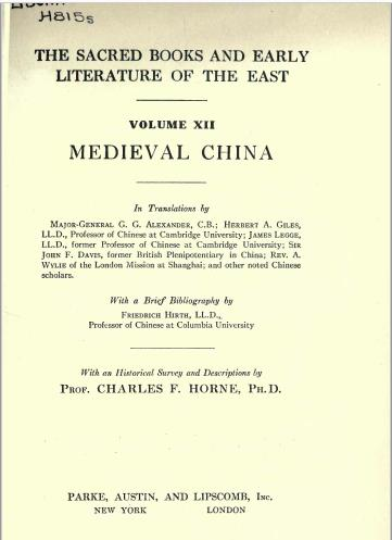 MEDIEVAL CHINA. ( Sacred Book )