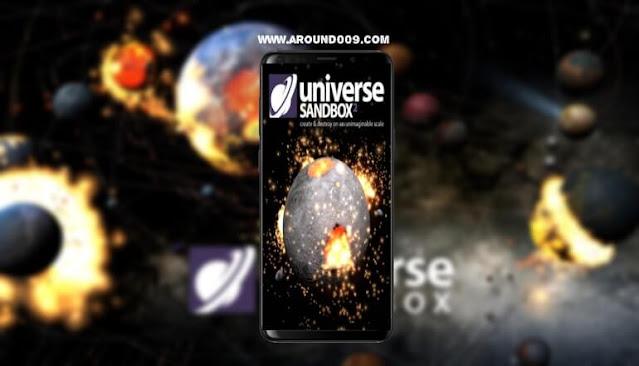 تحميل لعبة Universe Sandbox للكمبيوتر تحميل لعبة Universe Sandbox للاندرويد تحميل لعبة Universe Sandbox للكمبيوتر مجاناً Universe Sandbox APK تحميل لعبة Universe Sandbox مجانا تحميل لعبة Sandbox للكمبيوتر لعبة Universe Sandbox 2 تحميل لعبة محاكي الفضاء