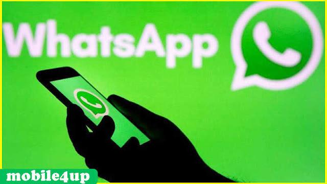توقف WhatsApp نهائيًا عن العمل على هذه الهواتف