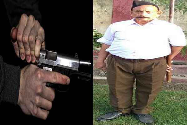 rss-worker-ravinder-gosai-killed-in-ludhiana-punjab-breaking-news