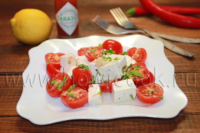 рецепт салата с черри и сыром фета