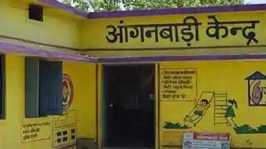 प्रदेश के सभी आंगनबाड़ी केन्द्रों में  बच्चे पढ़ाई भी करेंगे। यहां इस सत्र से प्री प्राइमरी कक्षाएं शुरू की जा सकती हैं