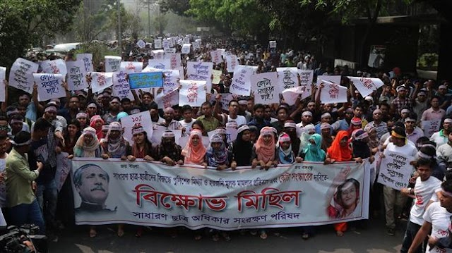 Hundreds of university students in Bangladesh protest for third day